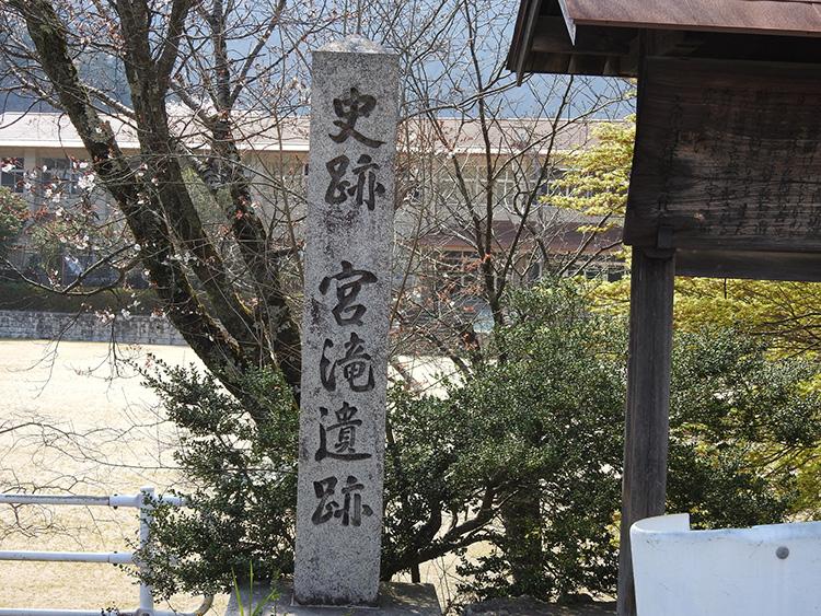 吉野 宮滝遺跡