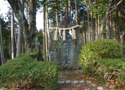「土舞台顕彰碑」:桜井市
